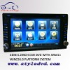 "2 DIN 6.2"" CAR DVD WITH ARM11 WINCE 6.0 PLATFORM SYSTEM"