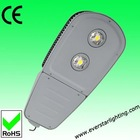 Waterproof led street light price list 2*50W