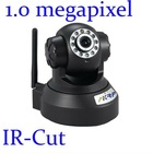 1.0 Megapixel Wireless IP Network Camera IR P2P