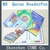 M9 High quality Quran Read pen