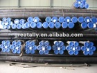 3/4 inch carbon seamless steel pipe