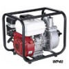 GASOLINE WATER PUMP OV-WP30/40