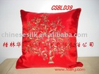 various colours Christmas style cushion cover