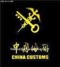 Customs declaring and inpsecting for goods from China