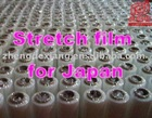 hand stretch wrap film for japan