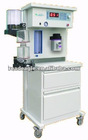 the anesthesia equipmet supplier ARIES 2800 with CE marked