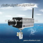 China Professional WIFI IP box camera
