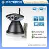 MR-008B JPEG WIRED IP CAMERA SPECIFICATION