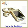 Promotion metal solar keychain torch
