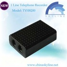 1 line USB phone call recorder box,recording all incoming and outgoing call