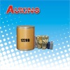 high quality compatible toner for Ricoh 1220D
