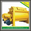 China Twin Shaft Electric Power JS2000 concrete cement mixer