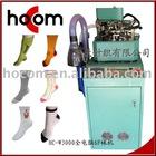 HC-W3000 sock machine