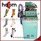 HC-W3000 sock machine