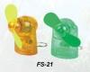 Battery operated fan & promote fan & mini fan & toy fan & portable fan & pocket fan & pocket cooler & cooler fan(FS-21)