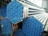 Sell Seamless steel tube & pipe
