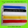 Metal buckle Adjustable Velcro book straps for tieing books