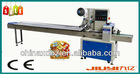 JY-280F JY-320F pillow packing machine