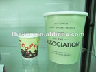 High quality frozen yogurt cups/ doube PE paper cup