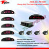 PS-5001 Heavy duty parking system with 0.4-3.5M range detection