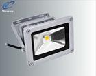 High bright LED light cool white fllod light for bright wall,park,tree ect