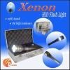 supply hid flash light
