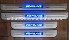 Car LED Door Sill Plate for TOYOTA RAV-4