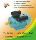 YL series single phase electric motor(heavy-duty)