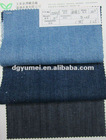 Cotton Spandex Denim Fabric(YM1205319)