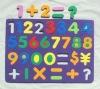 figure puzzle