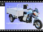 250cc gasoline tricycle (Item No.:HY250ZH-2G)