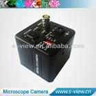 "1/3"" CCD C-mount Camera"