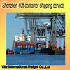 Shenzhen 40ft container shipping agency---Lucy