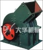 Ore Hammer crusher for mill, ore, etc.