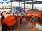 Chicken Manure Granulating Line 0086-15036046930