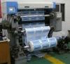 Slitting Machine with Laser Engraving