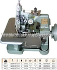 GN1-1 Overlock sewing machine