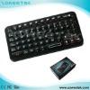 Ultra Mini Wireless Multimedia Keyboard for ipad, iphone