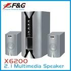 2.1 home theatre speaker