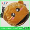 Cute USB Electric Heated Mouse pad