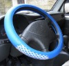 Car Steering Wheel Cover spare wheel cover