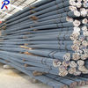 High yield steel deformed bar dia 8-32mm