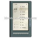 7 inch TFT pdf digital electronic ereader ebook
