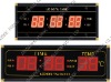 Wall LED digital clock
