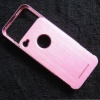 aluminum blade bumper case apple phone , 2012 newest hot sell