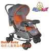 Big safe rocking multi-functional baby stroller