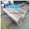 unalloyed titanium ingots Gr.2