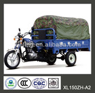 XL200ZH-A2 TRICYCLE with Awning