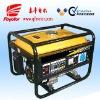 5kw gasoline portable generator