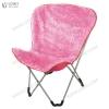 beach chair,Camping Chair,Folding Chair